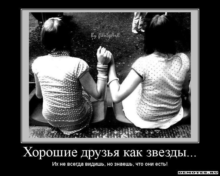 Каждый человек - кузнец своего счастья и наковальня чужого