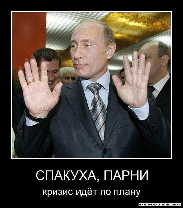 Газпром намерен дальше продавать газ Украине вопреки намерениям Киева обойтись без российских поставок, - Bloomberg - Цензор.НЕТ 9340