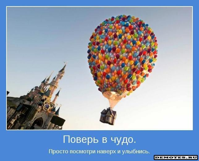 http://demotes.ru/uploads/posts/2010-03/1268662532_1motivator-456.jpeg