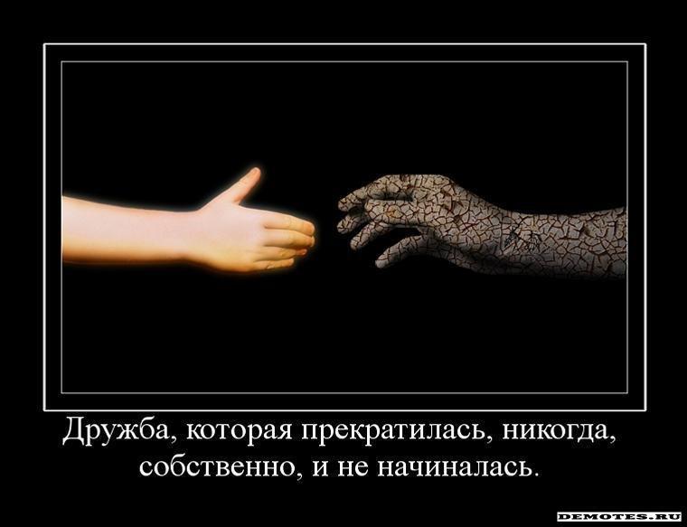 дикие почувствовали одновременно как хорошо: доверие дружба равноправие члены трахают сочные