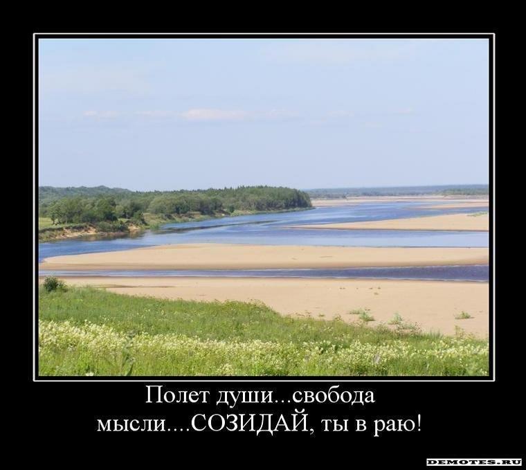 http://demotes.ru/uploads/posts/2010-03/1269756161_1dem4.jpeg