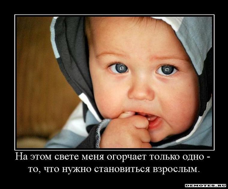 Русский перепихон со зрелыми 14 фотография