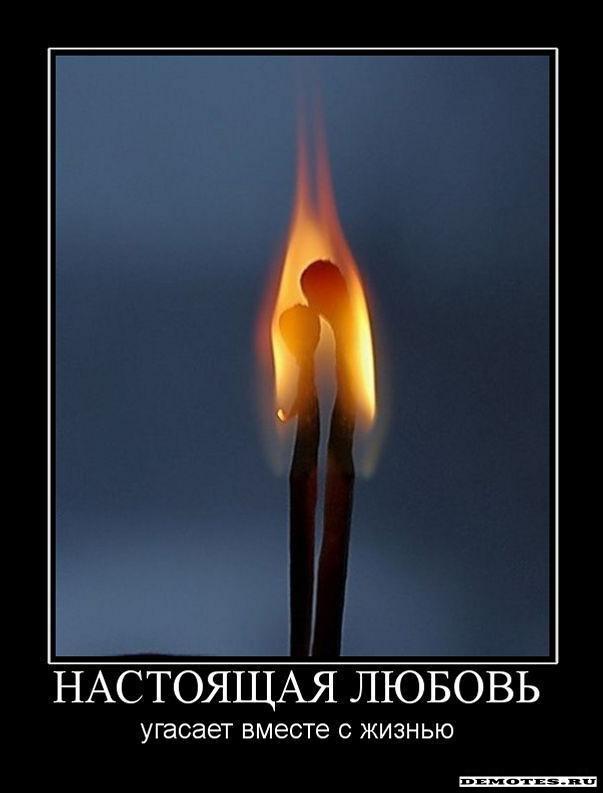 Русские настоящие деревенские вдвоем на одну 18 фотография
