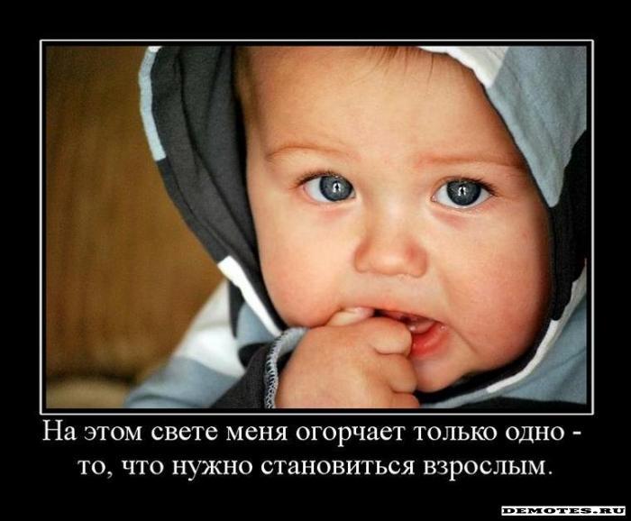 Русский перепихон со зрелыми 17 фотография