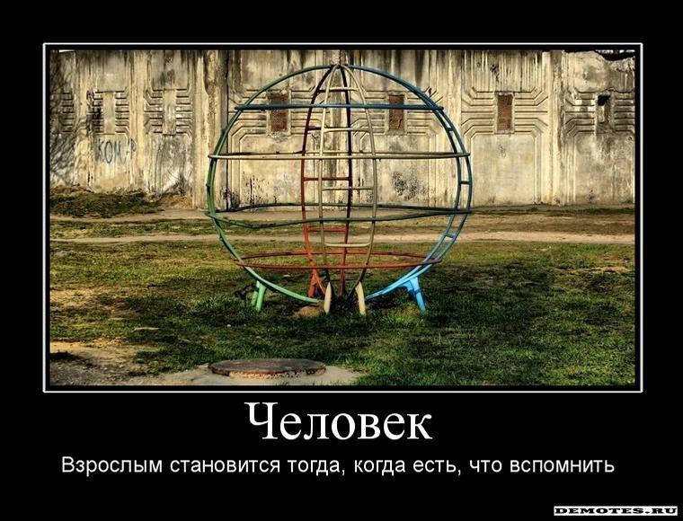 Русский перепихон со зрелыми 28 фотография