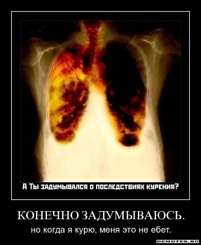Как избавиться то табачной зависимости