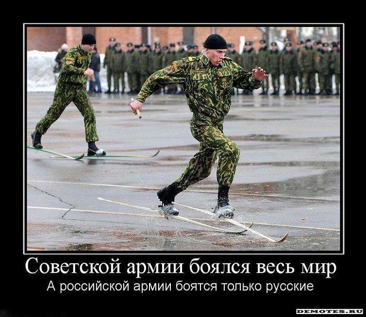 Россия стянула на север Крыма 50 танков и 100 бронемашин, - СНБО - Цензор.НЕТ 3985