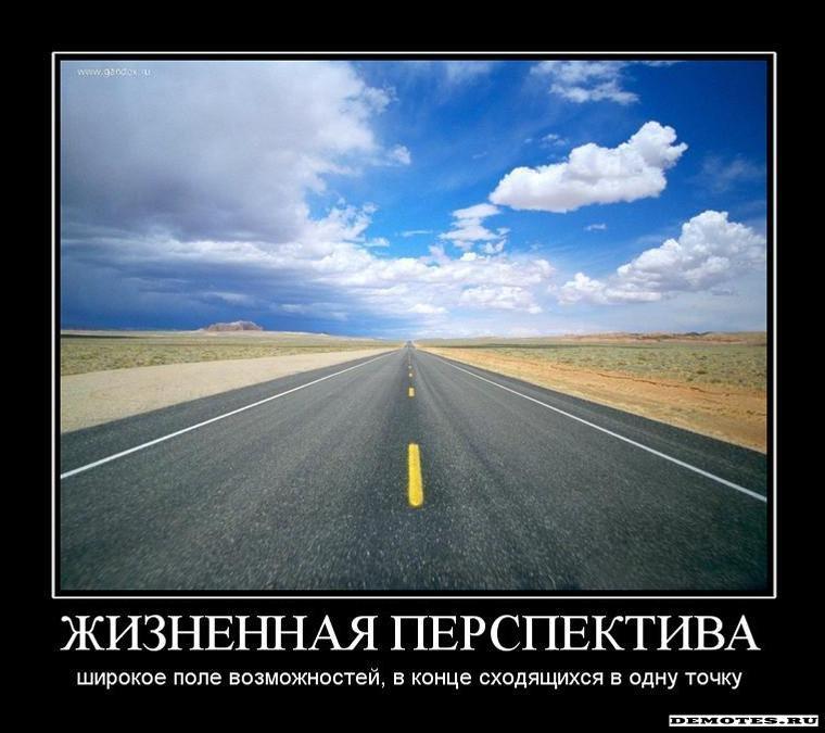 Начало и конец жизни у всех один цитаты