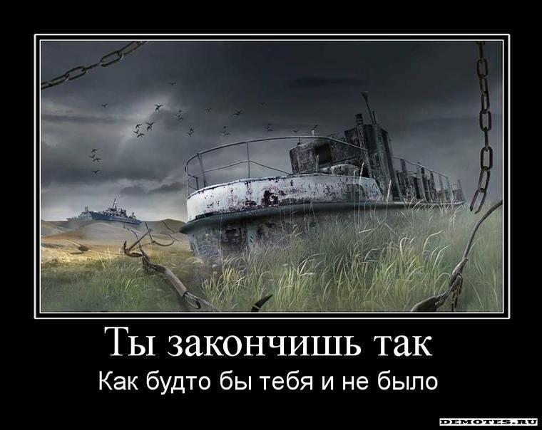 Русский кончил в нее 22 фотография