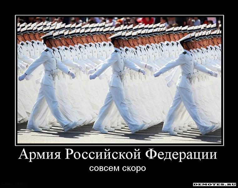 Россия не будет сокращать численность армии из-за урезания расходов госбюджета, - Минобороны РФ - Цензор.НЕТ 3292