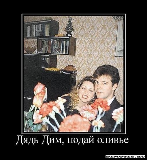 25112015 11:09 güldürmüştür zamanında ruslarda epey taşak geçmişti bu görüntüyle
