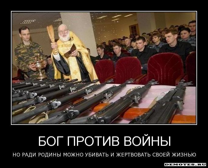 Скачать Photoshop на русском языке с кряком