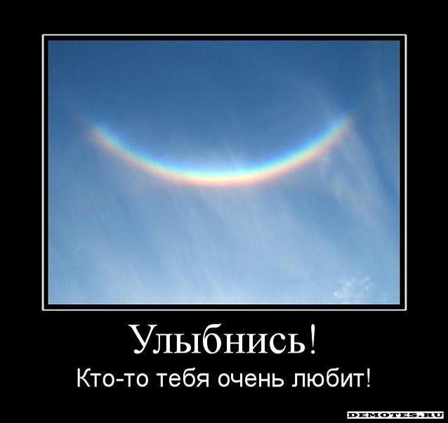 http://demotes.ru/uploads/posts/2010-09/1284319052_1tmpwwsgac.jpeg