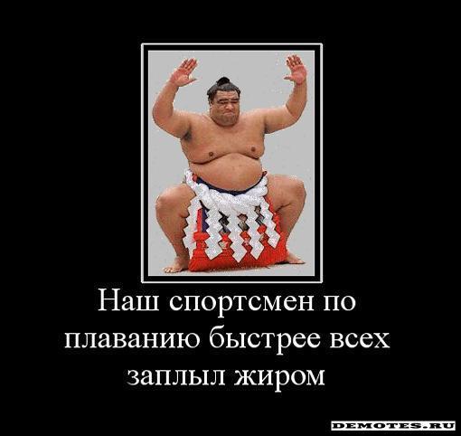 1284980672_nash-sportsmen-po-plavaniyu-b
