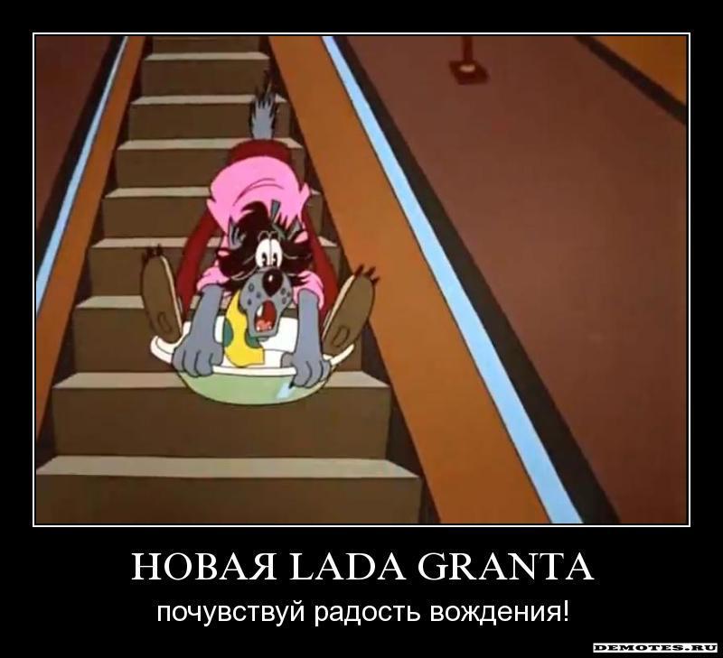 http://demotes.ru/uploads/posts/2010-09/1285256255_wtdxozsyimt0.jpg