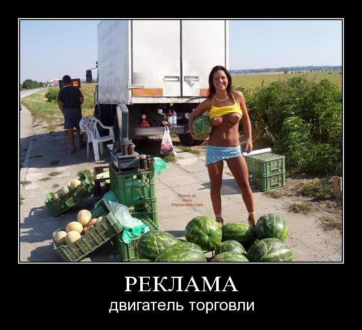http://demotes.ru/uploads/posts/2010-09/1285787079_o0ju3ilnzhgu.jpg