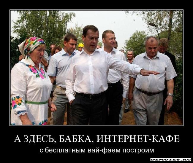 http://demotes.ru/uploads/posts/2010-09/thumbs/1283972119_9ubeyg1jua1y.jpg