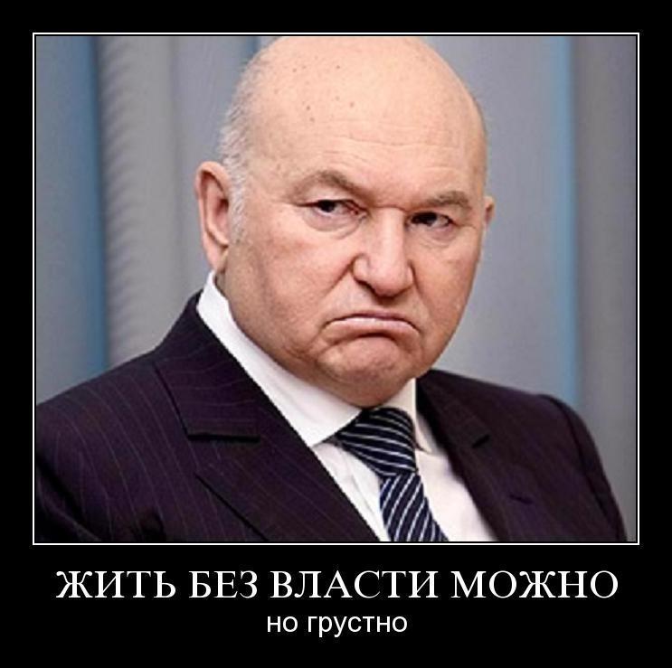 Фиксики видео смотреть на русском