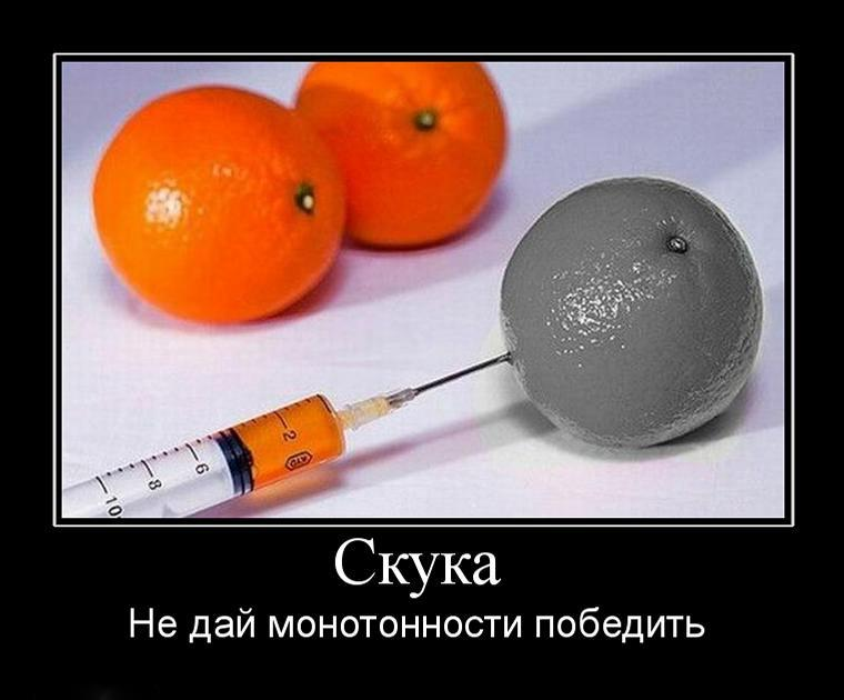 http://demotes.ru/uploads/posts/2010-10/1286221769_skuka.jpg