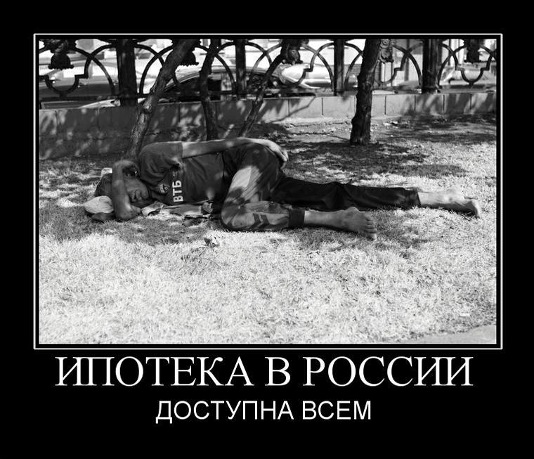 без страховки),