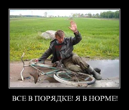 http://demotes.ru/uploads/posts/2010-10/1287500497_0upjy881rvj3.jpg