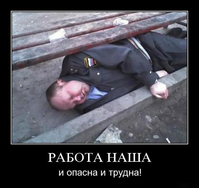 В милиции заявляют, что активист сам ранил себя ножом на Майдане: У него острый психоз - Цензор.НЕТ 4905