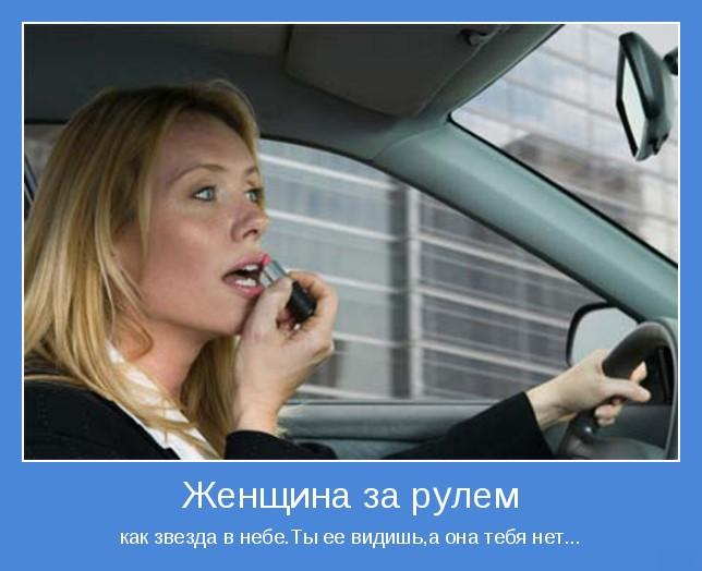 http://demotes.ru/uploads/posts/2010-10/1288252547_motivator.jpg