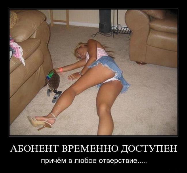erotika-po-russki-v-foto