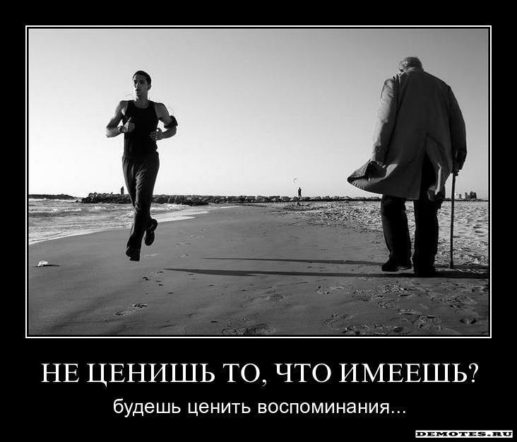 будеш по русски: