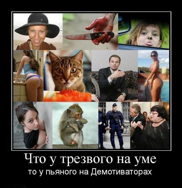 Фото пьяной русской женщины 19 фотография