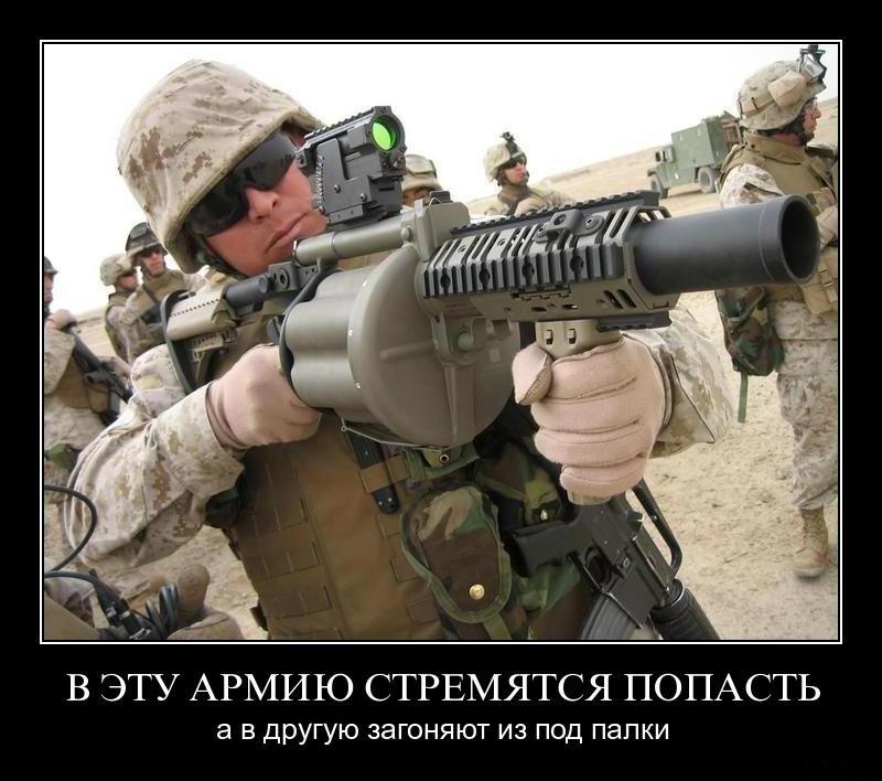 http://demotes.ru/uploads/posts/2011-01/1294866704_mhw1u3gj2irp.jpg