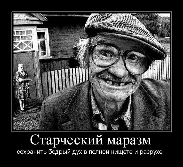 «Цитадель» камикадзе Михалкова 1297681871_starcheskij-marazm