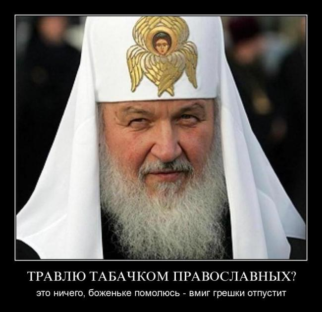 """В России признали экстремистским сайт """"Свидетелей Иеговы"""" - Цензор.НЕТ 809"""