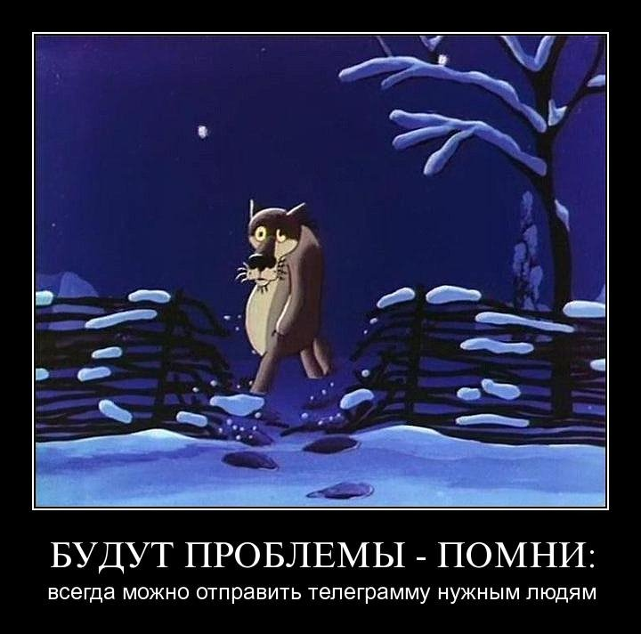 http://demotes.ru/uploads/posts/2011-03/1299679331_xwi3s4i4asfe.jpg