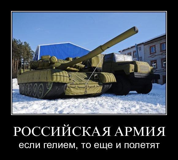 """Скоро украинскую армию смогут разогнать футбольные фаны, – """"Свобода"""" рассказала о """"покращенні"""" от Лебедева - Цензор.НЕТ 8960"""