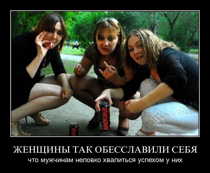 russkuyu-devushku-na-troih