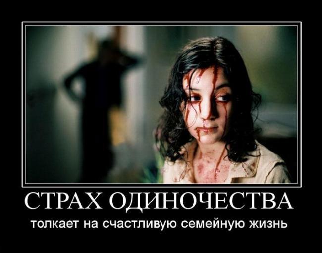 chem-konchaetsya-odinochestvo-v-seti