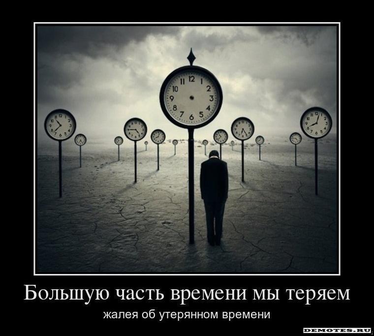 На что ты тратишь свое свободное время