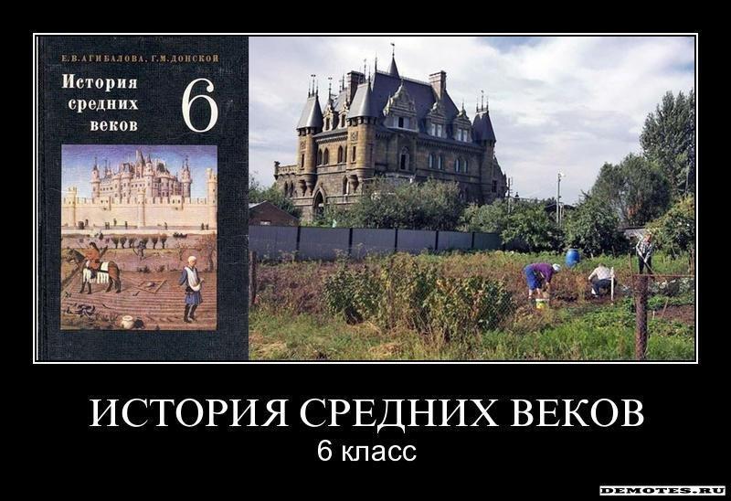 http://demotes.ru/uploads/posts/2012-11/1353482489_1ywb1jmgi3fwe.jpeg