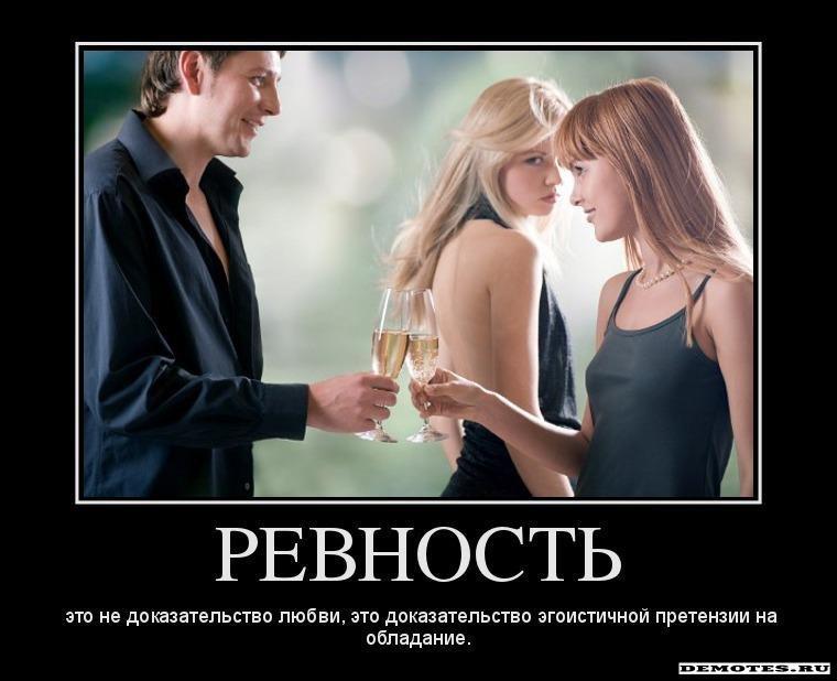 картинки про любовь с надписями со смыслом мужчине