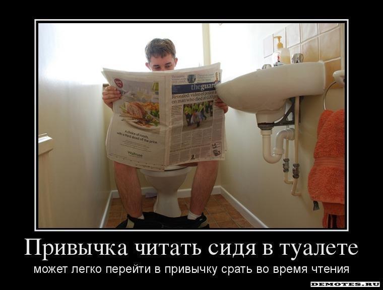 Старухи срут в туалете смотреть онлайн 6 фотография